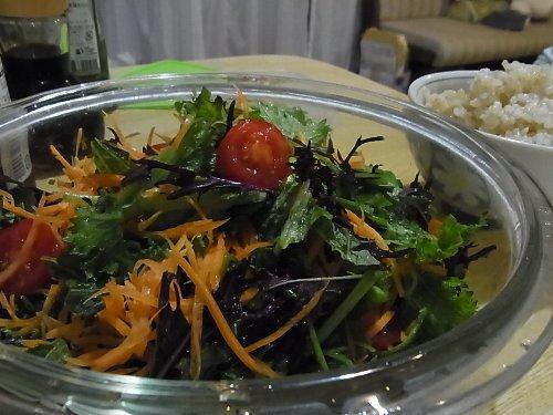赤からし菜 ミニトマト 人参 パーマグリーンのサラダ
